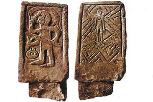 Надгробие франкского воина. VII в.