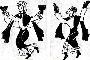 Жонглеры в городской культуре Франции в  XI – XIII в.в.