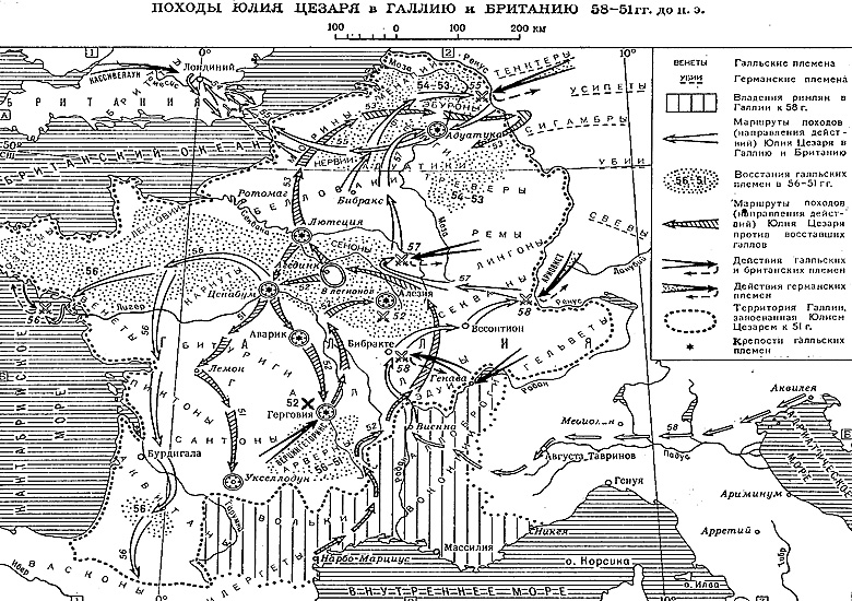 Походы Ю.Цезаря в Галлию (58-51 г.г. до н.э.)