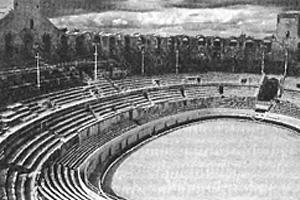 Римский амфитеатр в Арле (Арелате)