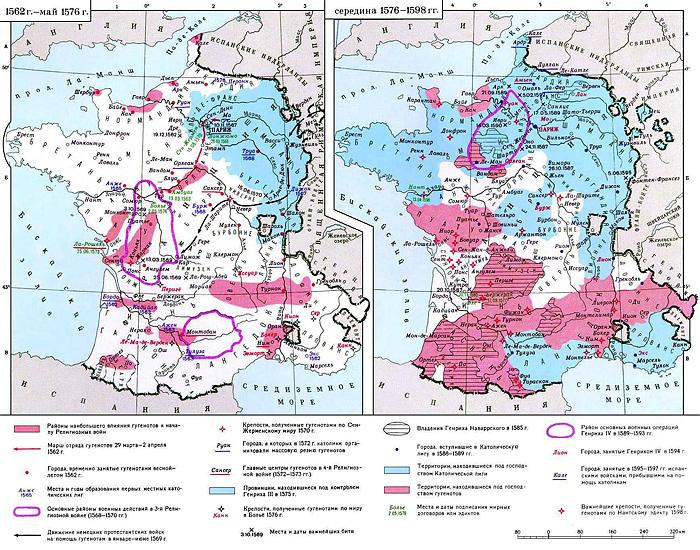 Реформация во Франции в XVI веке