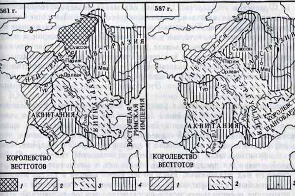Расширение франкского королевства (V-VI в.в.)