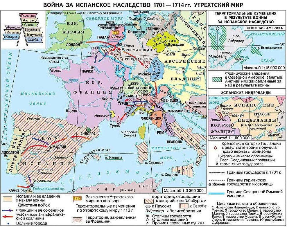 Франция в первой половине XVIII века