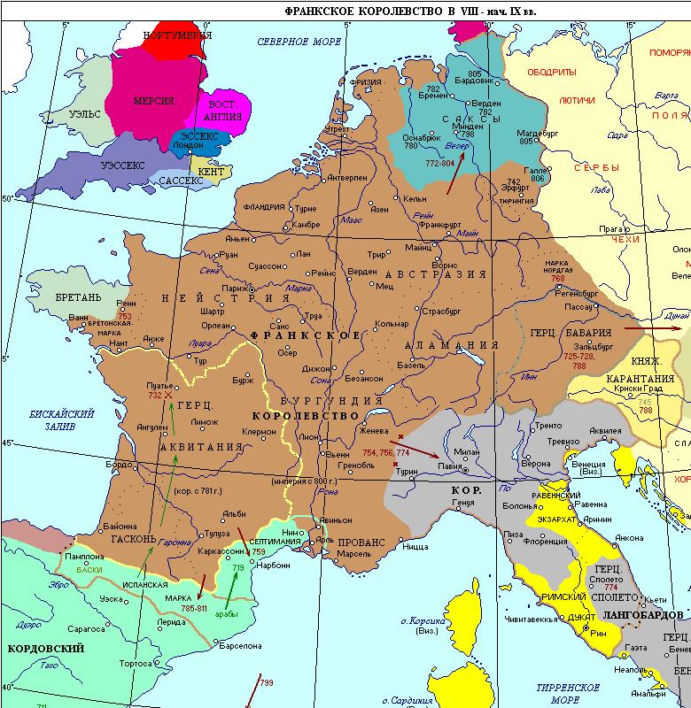 Франкское государство к концу VII века