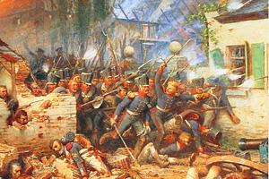 Война за австрийское наследство (1740 - 1748 г.г.)