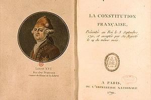 Великая Французская революция (1789- 1799 г.г.). Конституция Франции 1791 г.