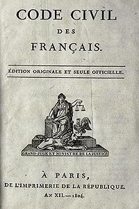 Наполеоновский кодекс 1804 г.