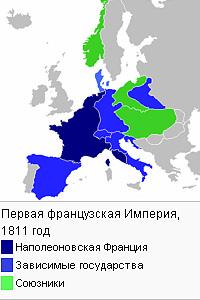 Первая Французская империя, 1811 г.