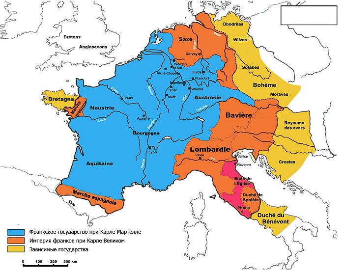 Франкское государство при Карле Мартелле (VIII в.в.)
