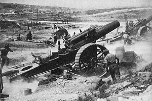 Франция в Первой мировой войне (1914-1918 г.г.)