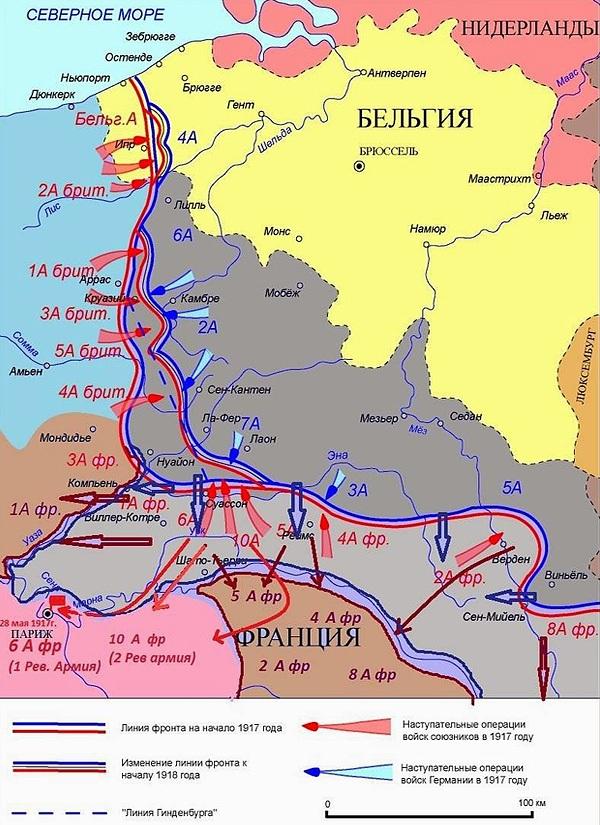Первая мировая война. Кампания 1917 г. на западном фронте