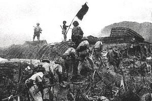 Национально-освободительная борьба в �ндокитае в 1950-х годах