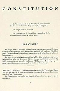 Конституция Франции 1958 г.
