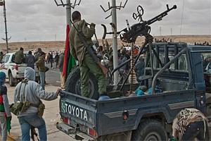 Чадский конфликт 1986 г.
