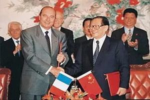 Визит Ж.Ширака в Китай