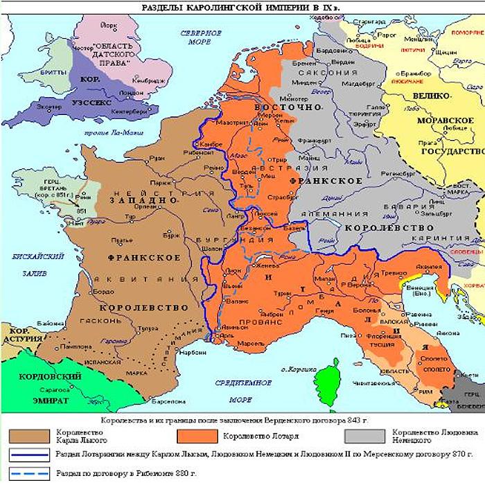 Раздел Франкской империи по Верденскому договору (843г.)