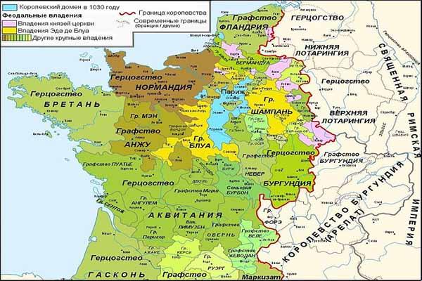 Франция в IX - XI в.в.