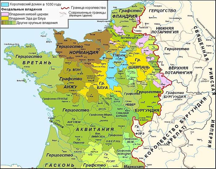 Феодальная раздробленность Франции в X веке