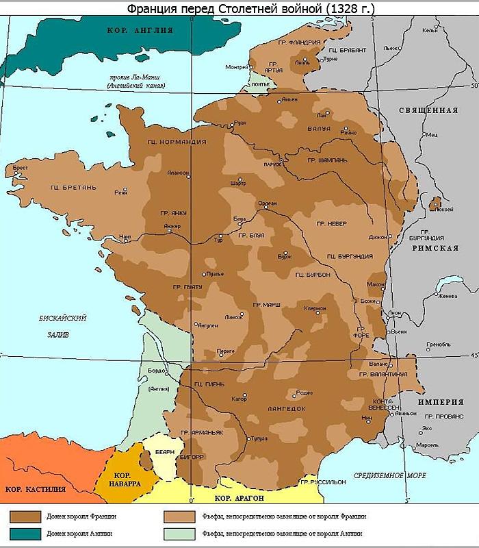 Франция накануне Столетней войны (1328 г.)