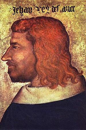 Битва при Пуатье (1356 г.). Король Франции �оанн II Добрый