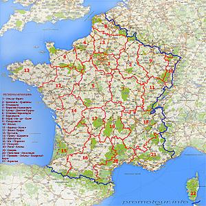 Административно-политическая карта Франции. Карта регионов  Франции