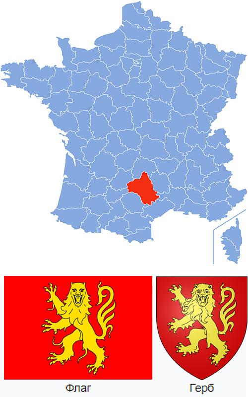 Департамент Авейрон (département Aveyron): расположение, флаг, герб