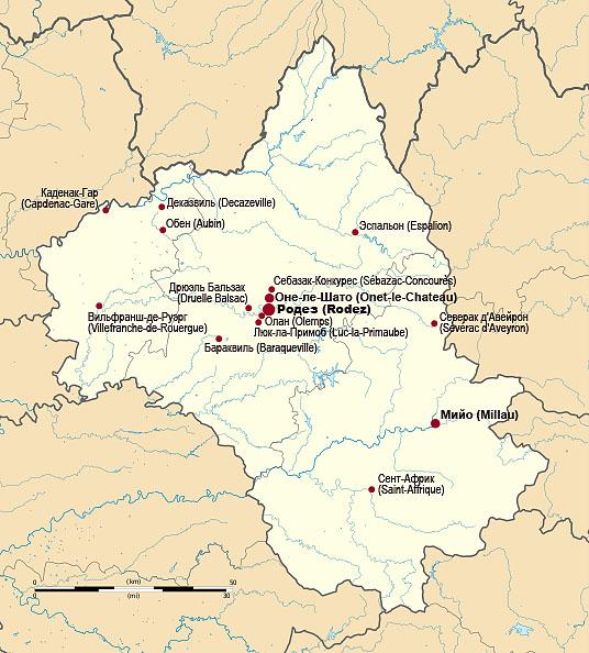 Города департамента Авейрон (Окситания) на карте