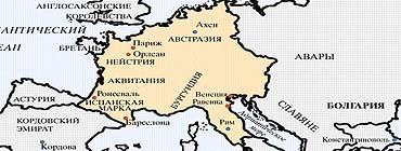 �мперия Карла Великого (768-814 г.г.)