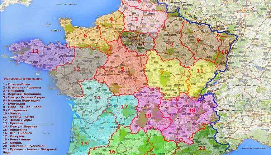 Административно-территориальное деление Франции