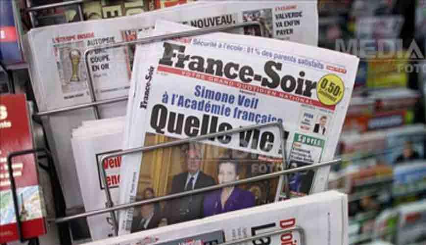 Новости Франции
