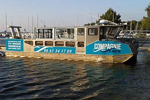 Прогулочный корабль. Озеро Казо э Сангуине (Аквитания, Жиронда)