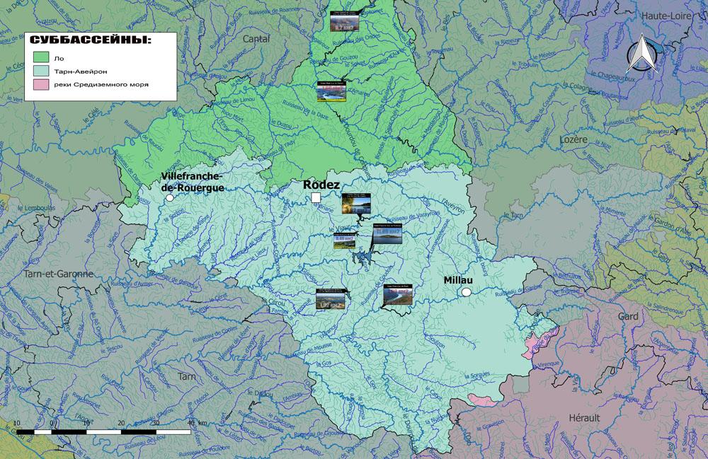 Департамент Авейрон (гидрологическая карта)