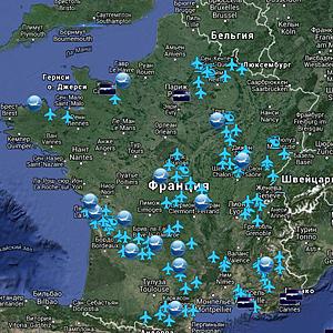Карта аэропортов и аэродромов Франции