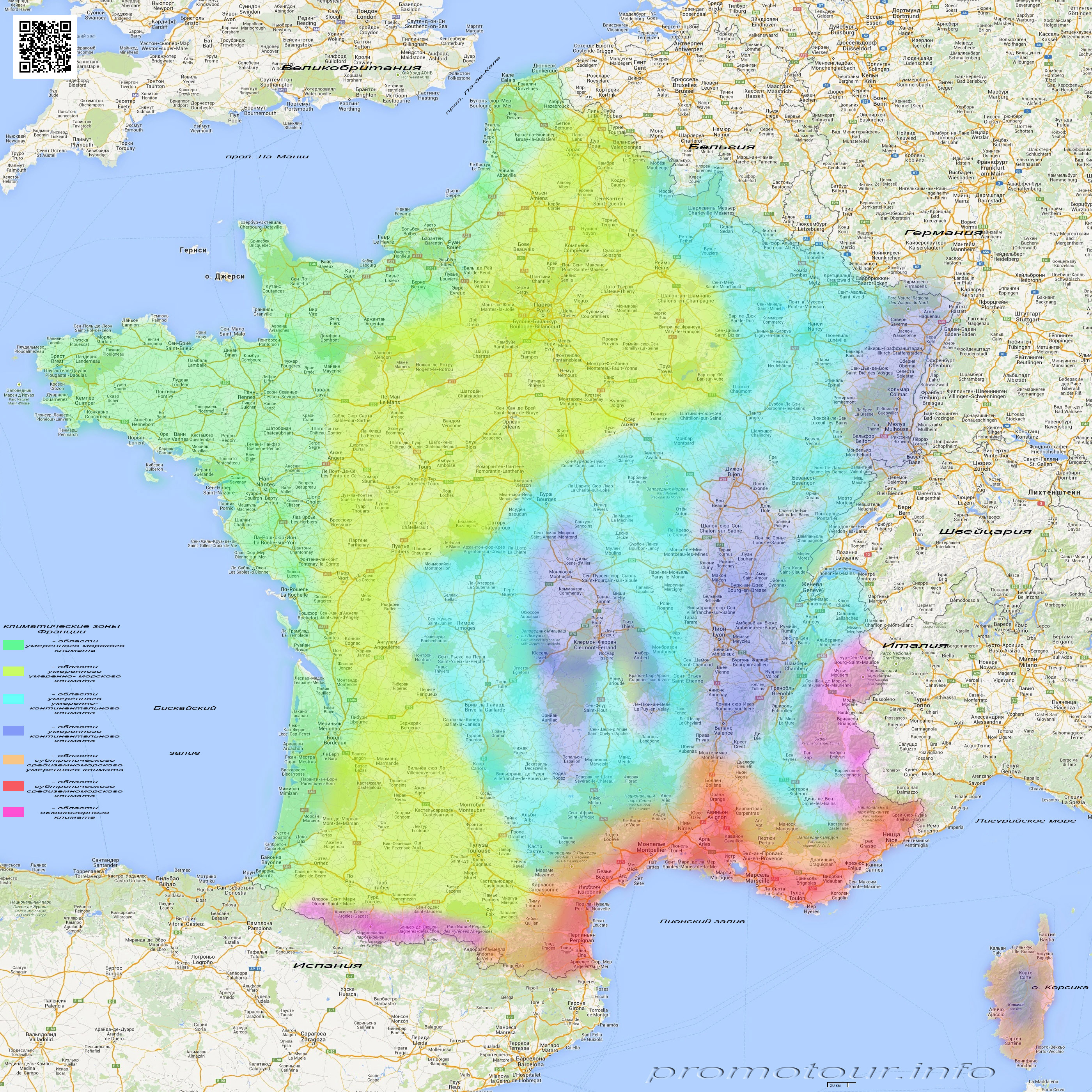 Климатическая карта Франции