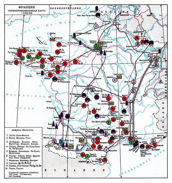 Горнопромышленная карта Франции (полезные ископаемые)