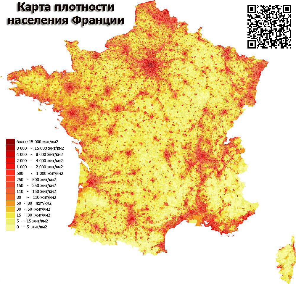 Плотность населения Франции