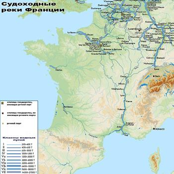 Карта судоходных рек Франции
