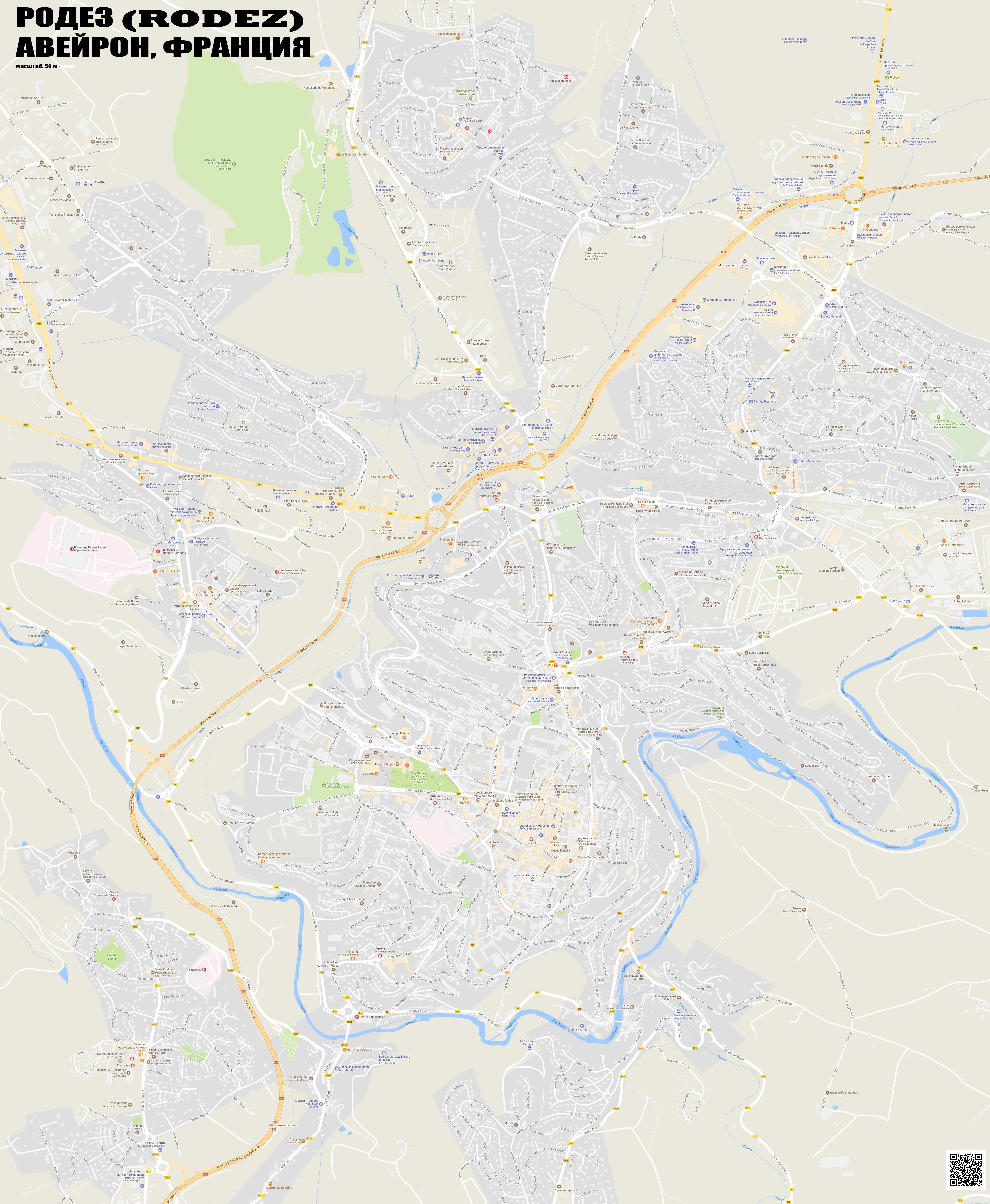 Карта города Родез (Rodez)