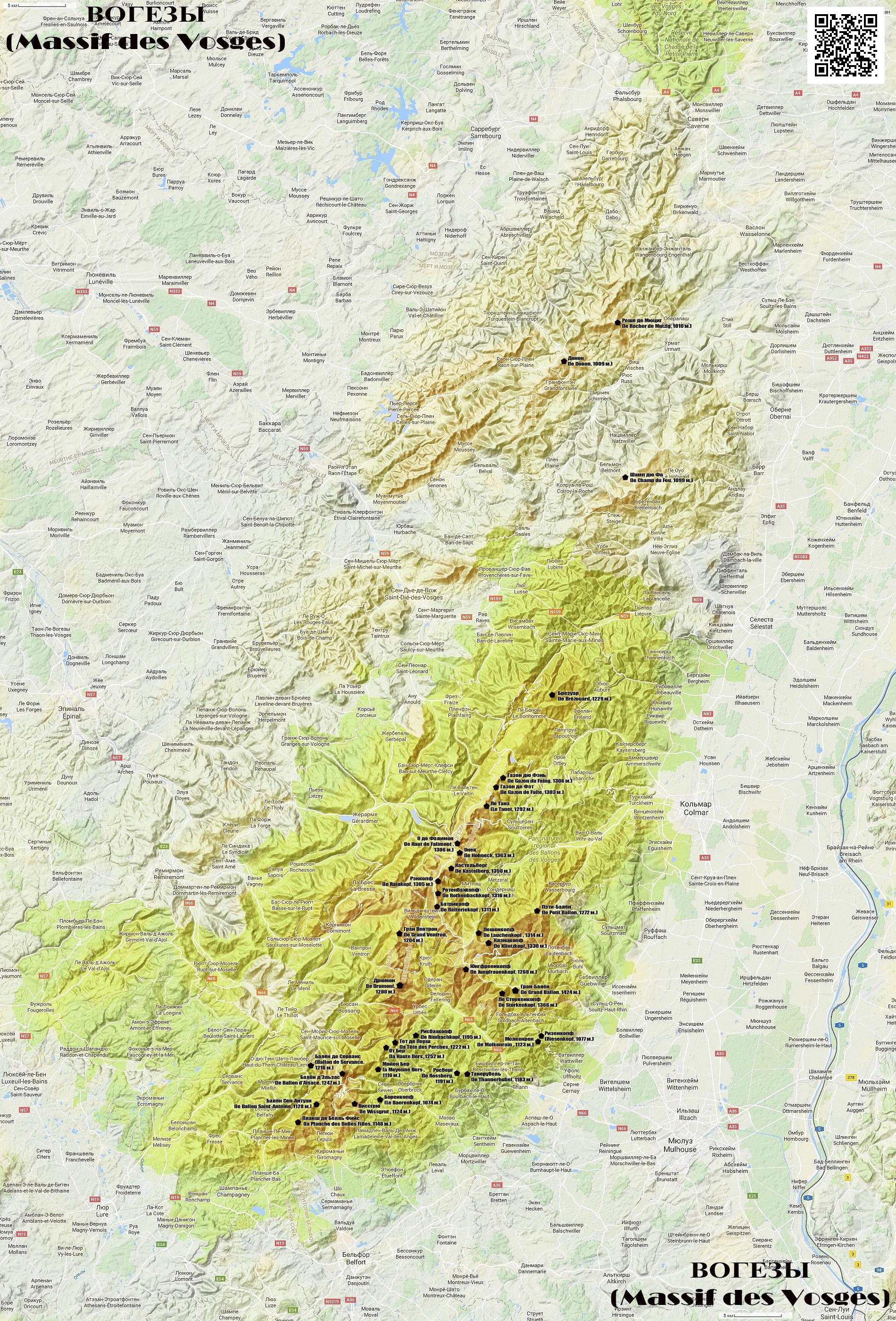 Карта Вогезов
