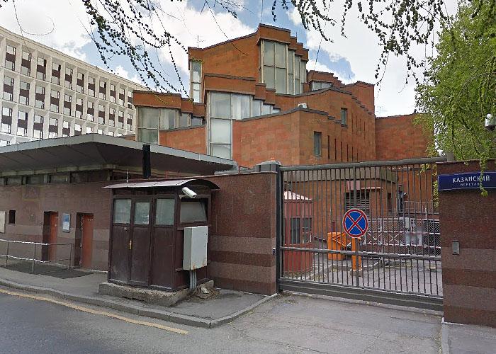 Генеральное консульство Франции в Москве