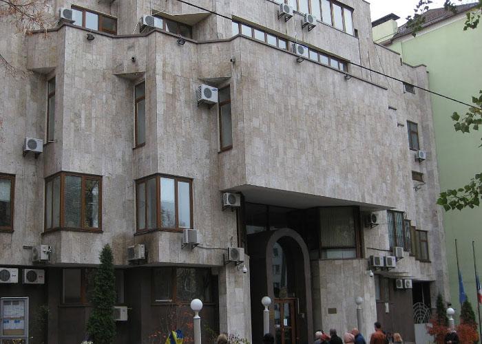 Посольство Франции в Украине (Киев)
