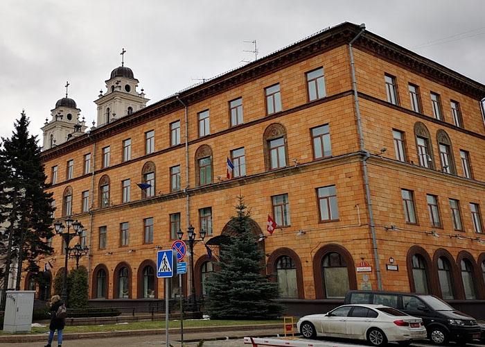 Посольство Франции в Республике Беларусь (Минск)