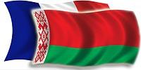 Документы на краткосрочную шенгенскую визу для граждан Беларуси