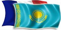 Документы на краткосрочную шенгенскую визу для граждан Казахстана