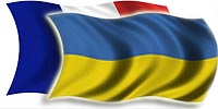 Документы на краткосрочную шенгенскую визу для граждан Украины