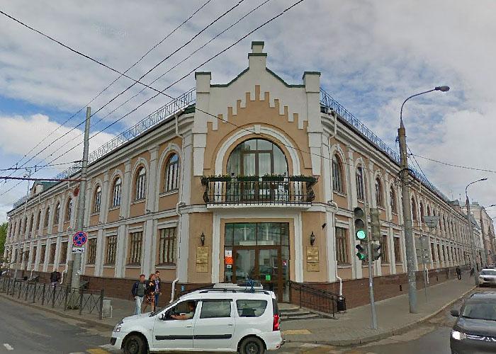 Визовый Центр в Казани