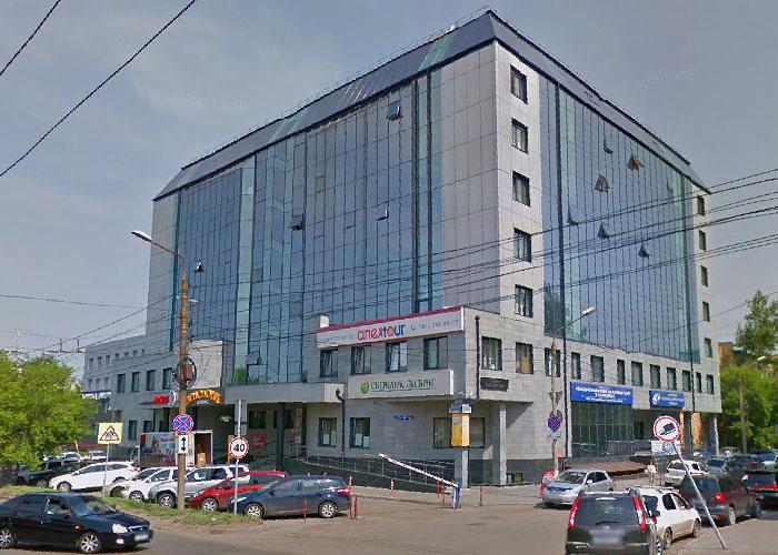 Визовый центр Франции в Красноярске