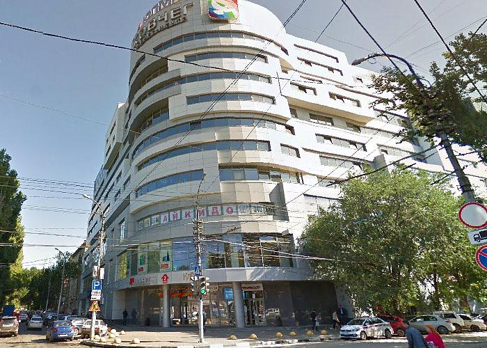 Визовый Центр в Саратове