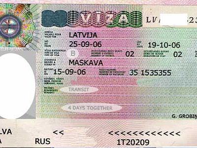 Транзитная шенгенская виза категории B