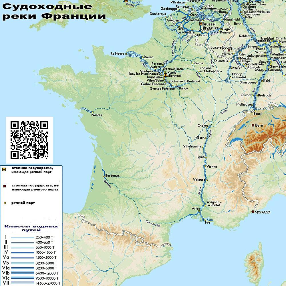 Karta Sudohodnyh Rek Francii Skachat Podrobnuyu Kartu Rek Francii